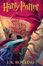 J.K. Rowling. Haris Poteris ir paslapčių kambarys